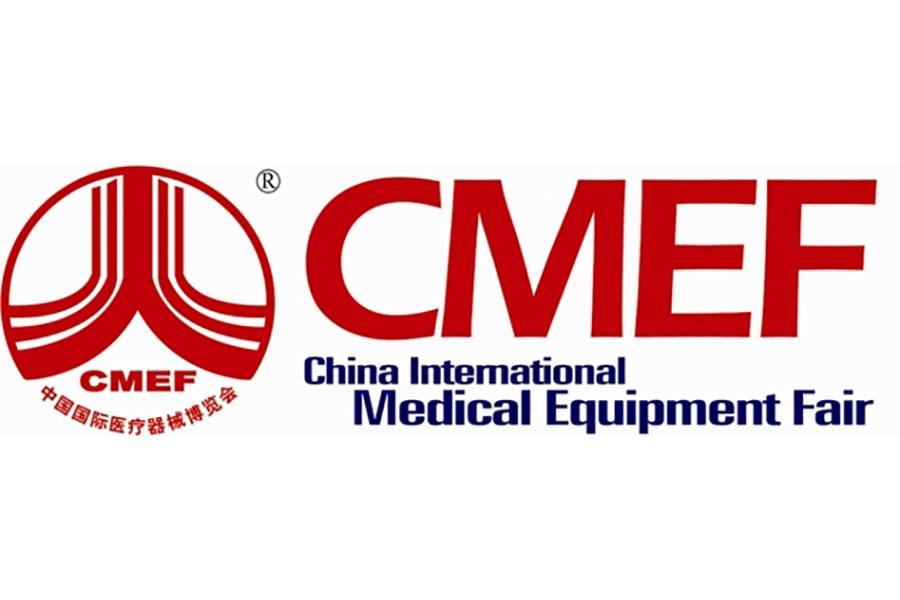 CMEF 2020